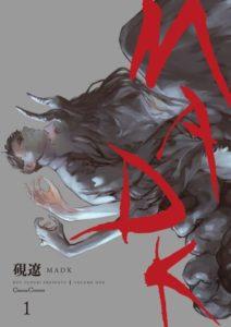 MADK - Volume 1